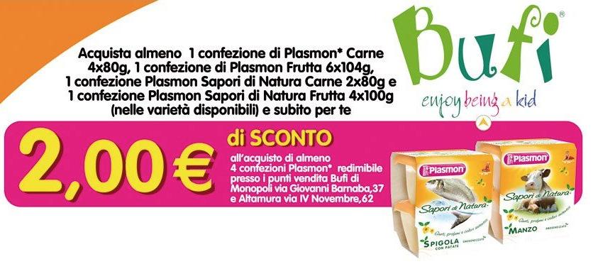 Schermata 2012-12-17 a 14.38.21