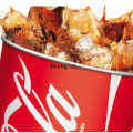 coupon coca-cola