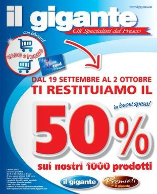 coupon-il-gigante
