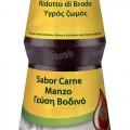 Campione omaggio Knorr brodo di manzo