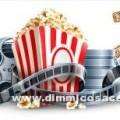 Premi Vodafone Marzo - Biglietti cinema omaggio