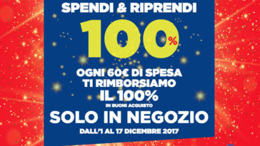 Spendi e riprendi Toys Center