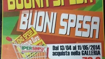 Buono spesa al centro commerciale Arca a Pescara