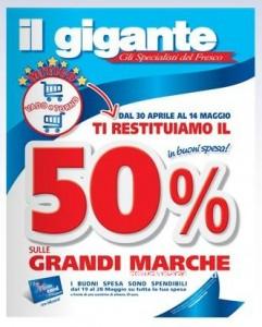 Buoni spesa supermercati Gigante