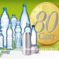 Q8easy risparmia sul carburante riciclando