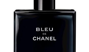 Campione omaggio Chanel