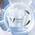 3 campioni omaggio Vichy da non perdere