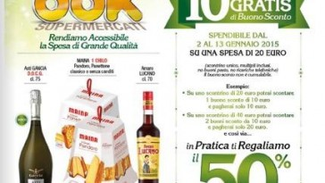 Coupon sconto supermercati DOK