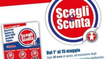 """Operazione """"Scegli e Sconta"""" Sigma"""