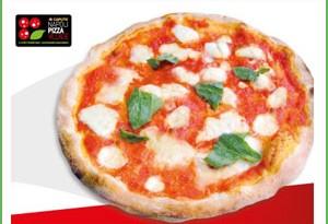Pizza omaggio da Mondo Convenienza
