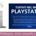 Concorso Pslikeyou: vinci consolle e videogioco