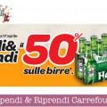 Spendi e Riprendi Carrefour Birra