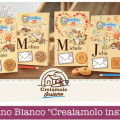 """Mulino Bianco """"Creaiamolo insieme"""": vinci biscotti personalizzati"""
