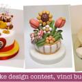 Thun Cake design contest,