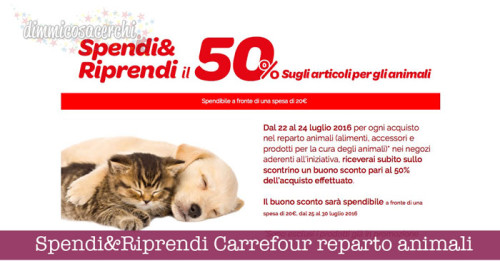 Spendi&Riprendi Carrefour reparto animali