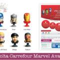 Raccolta Carrefour Marvel Avangers