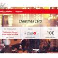 Vodafone Christmas card: