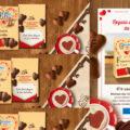 Biscotti Batticuori personalizzati omaggio