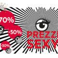 Sephora saldi online 2017