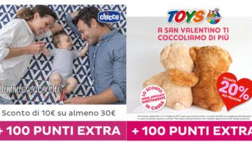 Sconti Chicco e Toys