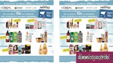 Buono spesa Auchan e Simply