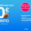 Enel Energia: 50€ di sconto nel primo anno di fornitura