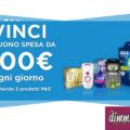 Vinci un buono spesa da 200€ ogni giorno con P&G
