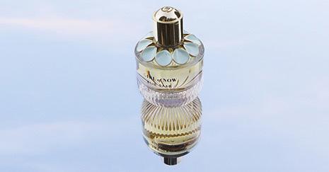 Campioni omaggio nuova fragranza di ELIE SAAB