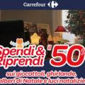 Carrefour: spendi&riprendi giocattoli e alberi di Natale!