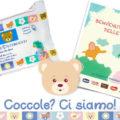 Omaggio per i nuovi nati a Milano