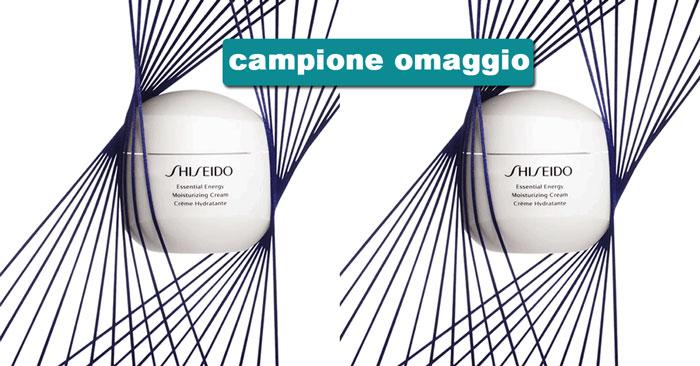 Richiedi il campioncino per provareEssential Energy Shiseido