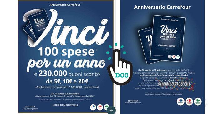Anniversario Carrefour: vinci 100 spese per un anno