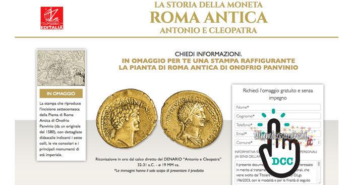 La pianta di Roma antica in omaggio