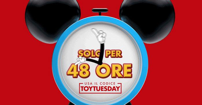 Sconti Disney store: OFFERTE CUMULABILI!