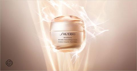 Campioni omaggio Shiseido New Benefiance