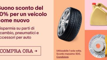 Ebay: codice sconto accessori auto e moto