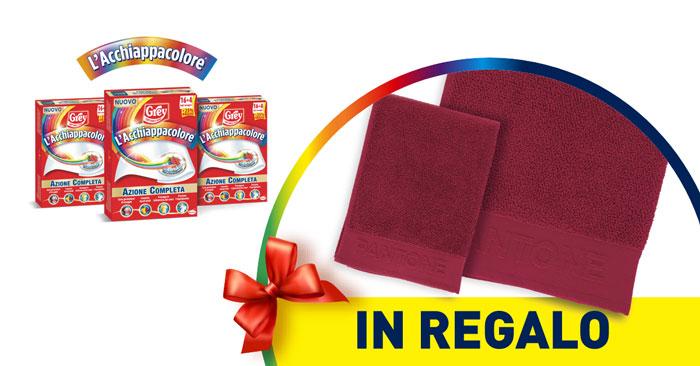 L'Acchiappacolore: premio certo asciugamani Pantone