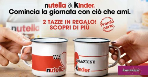 Richiedi le tazze Nutella Kinder
