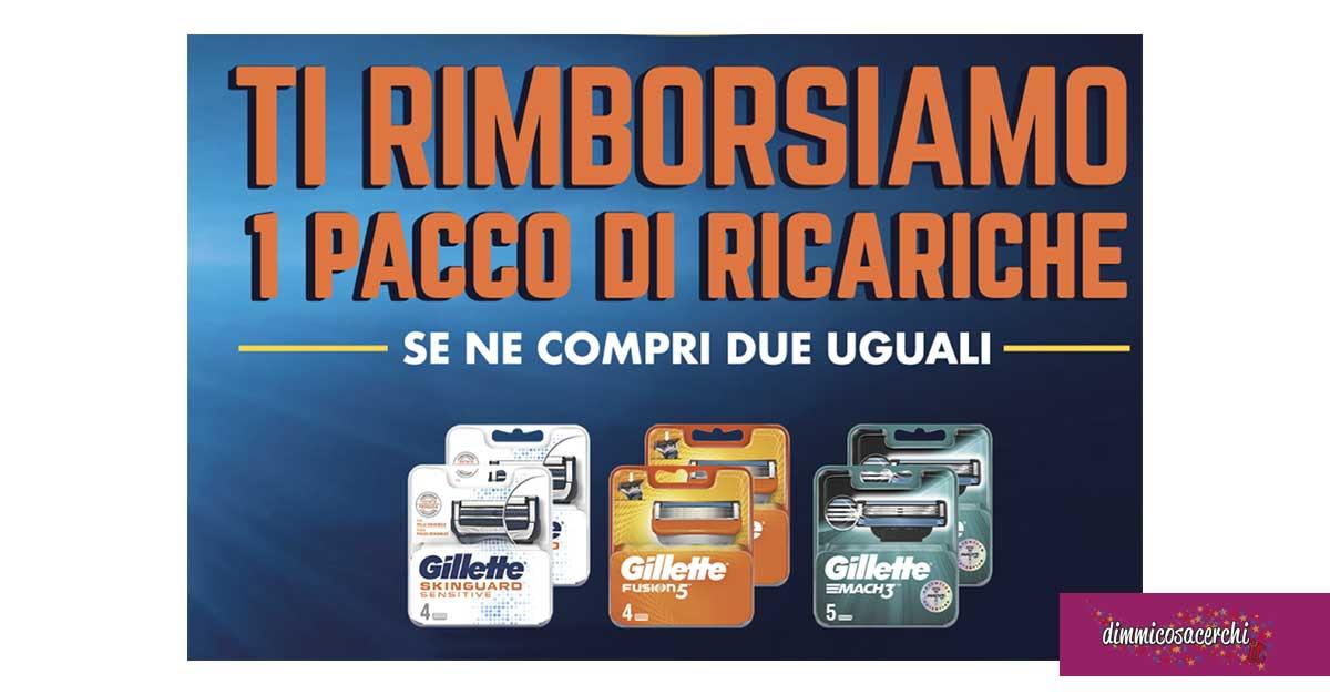 Cashback Gillette