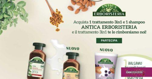Cashback Antica Erboristeria hair care in Tigotà