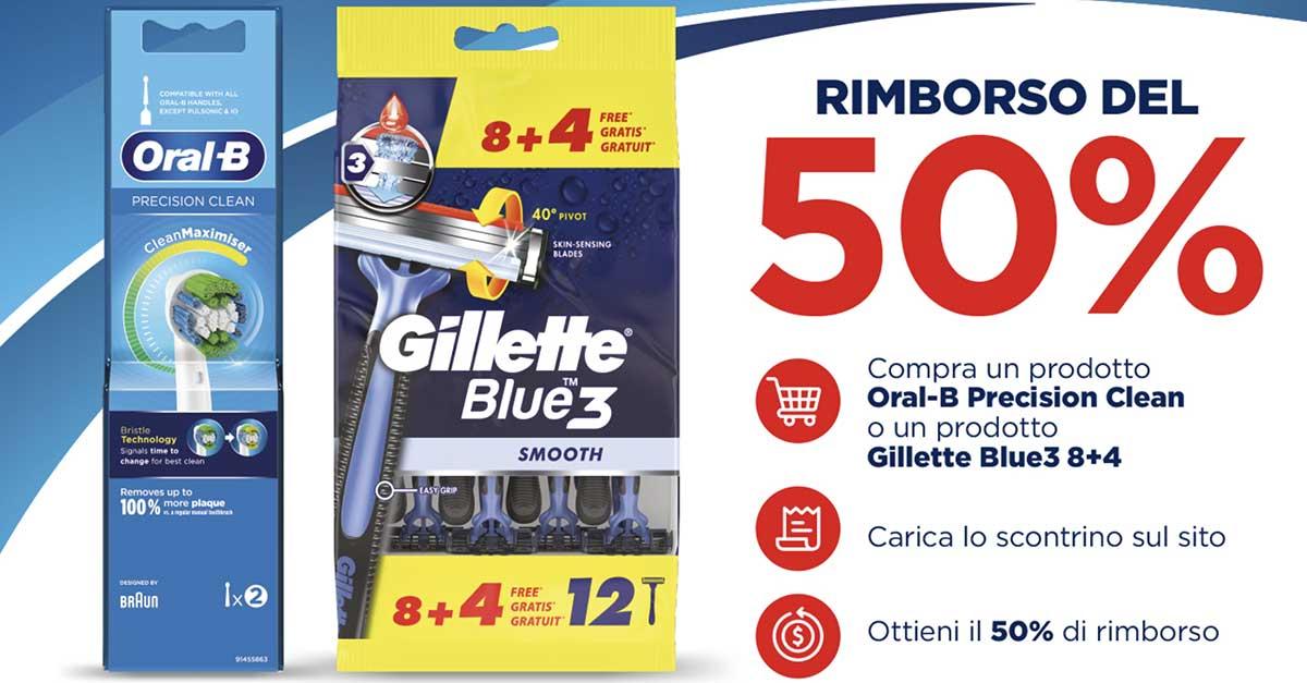 Cashback Gillette e Oral-B