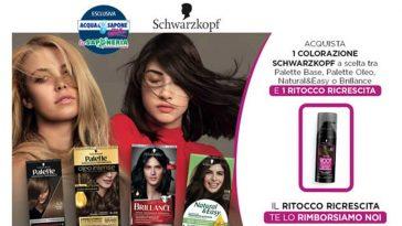Cashback Schwarzkopf Ritocco Ricrescita